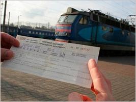 Укрзализныця запретила резервирование билетов через интернет