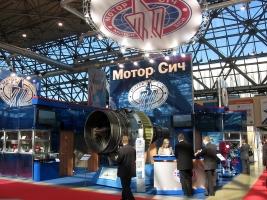 Китай планирует инвестировать 250 миллионов долларов в «Мотор Сич»