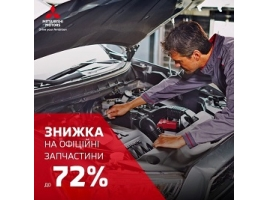 Сади України та Peugeot!